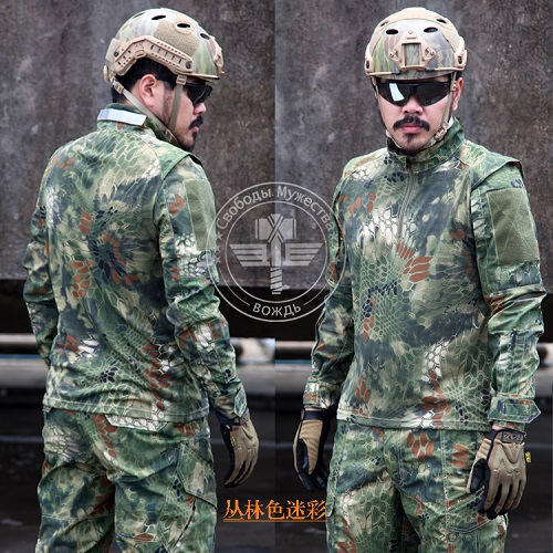 Camouflage long sleeve full tactical shirt